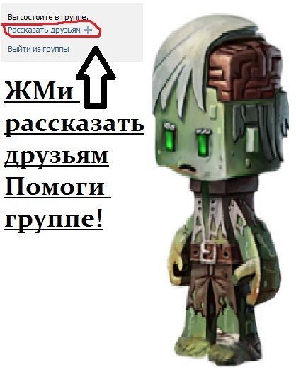 """Схемы и фигурки для игры """""""