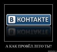 Артем Чигрин, 31 декабря 1998, Сумы, id163866152