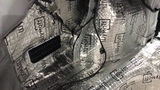 Вибро- шумоизоляционные материалы ШумоФФ использовали в машине КИА РИО. Тишина, да и только
