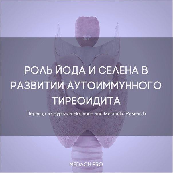 Дрепаноцитоз