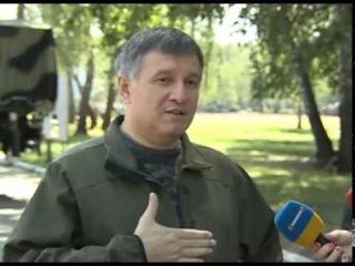 Аваков сегодня:Получины Польские бронежилеты, каски и боевые Кразы для Нацгвардии! Украина новости
