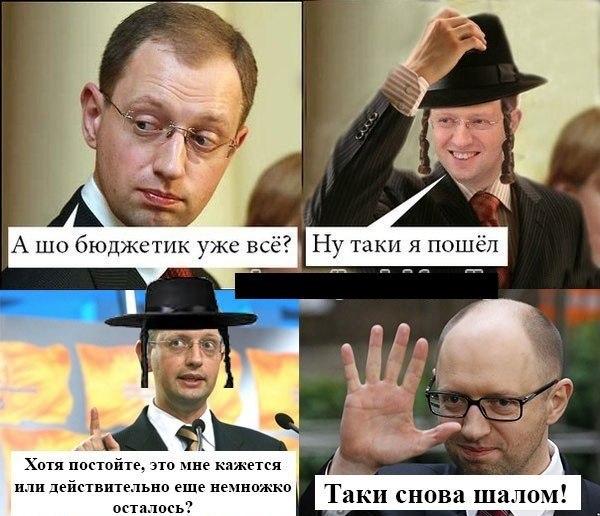 14 марта Кабмин утвердит перечень дорог, которые будут отремонтированы в текущем году, - Яценюк - Цензор.НЕТ 7220