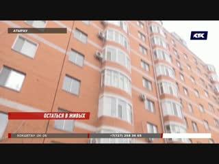Жительница Атырау упала в шахту лифта