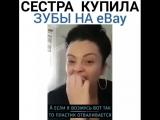VID_20180807_171542_007.mp4