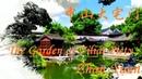 中山大宅门 The Garden of Filial Piety: Zhan Yuan