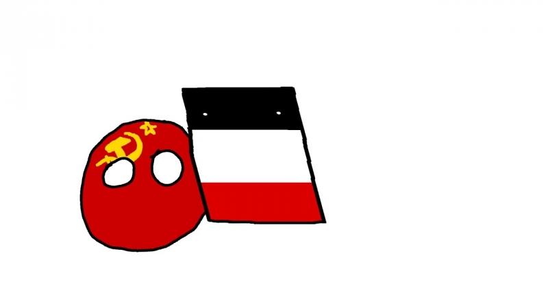 Контрыболз № -29 Польшча ратуе