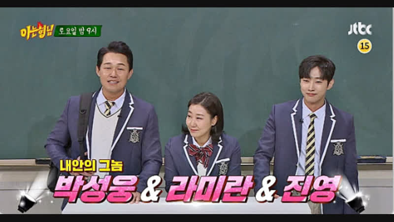 [PREVIEW] 190105 Knowing Brothers   Знающие братья (EP. 161)
