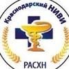 КНИВИ - центр повышения квалификации
