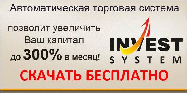Forex sovetnik ru