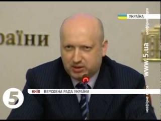 Турчинов про вбивства на Майдані: слідство триває <#5канал>