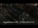 Двигатель Форд Фокус 2 Си Макс 1.8 QQDB Отправлен со склада в Москве клиенту в Красноярск