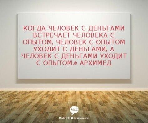 http://cs405825.userapi.com/v405825287/1fe7/0dgnAeGaIdc.jpg