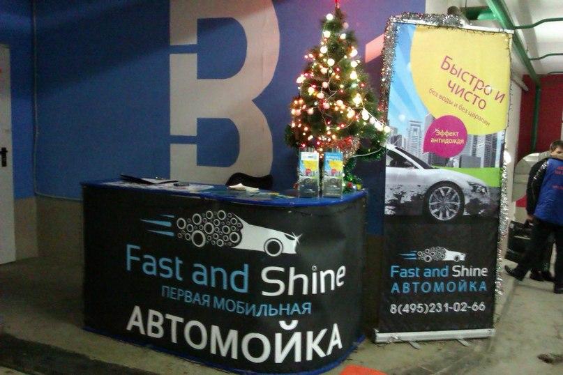 Сеть сухих автомоек «Fast&Shine» зашла в Набережные Челны  3