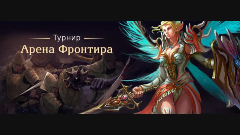 Чемпион vs Justice ( Ворпал ) 1