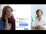 Будьте здоровы с Яндекс.Здоровьем
