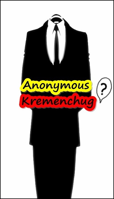 Anonymous Kremenchug, 7 января 1992, Кременчуг, id193230582