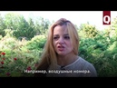 Гульнара Велиуллаева бесстрашная артистка цирка