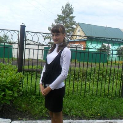 Настюша Кандинская, 9 ноября 1999, Каргат, id153932618