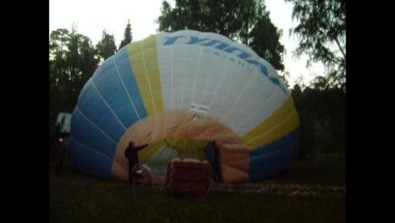 Воздушный шар на котором я летал