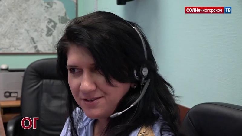 Как работает система-112 в Солнечногорске?