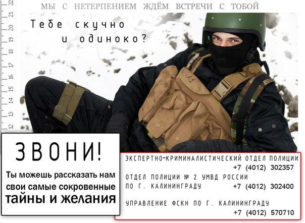 http://cs410621.userapi.com/v410621725/2d1e/zpakekz9NSk.jpg