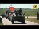 Участники бронепробега Союзного государства «Дорога мужества» посетили Минск
