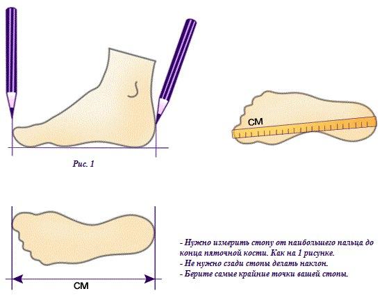 Мужские кроссовки Asics Gel Lyte - фото - 34