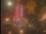 Japan - David Sylvian - Oil On Canvas - Live 1982