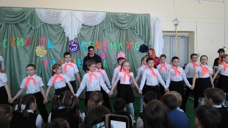 Ветер перемен выступление на семейном фестивале в школе у сына.