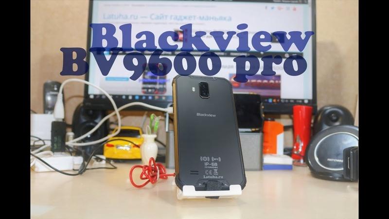 Blackview BV9600 Pro концепт или уже работает Super Amoled Helio P60 6 128