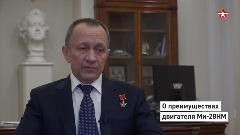 Интервью исполнительного директора ОДК-Климов Александра Ватагина