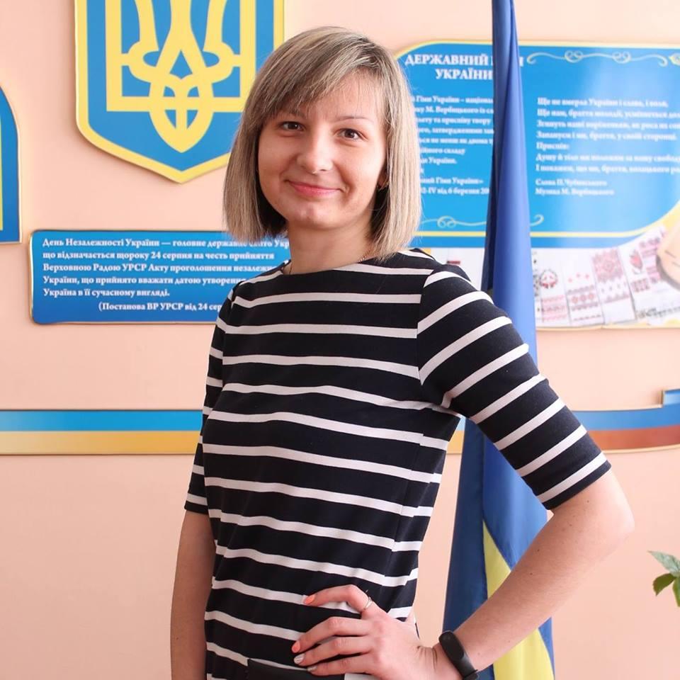 Алена Губарева