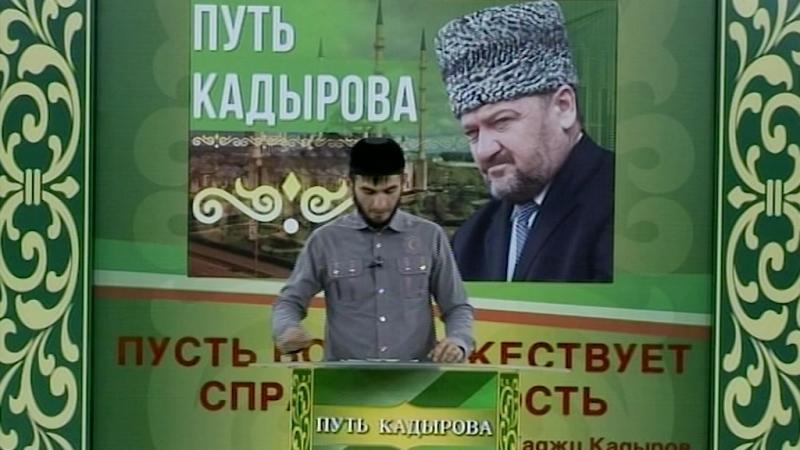 Ток-шоу Путь Кадырова. Сельское хозяйство Чеченской Республики(Полная версия)
