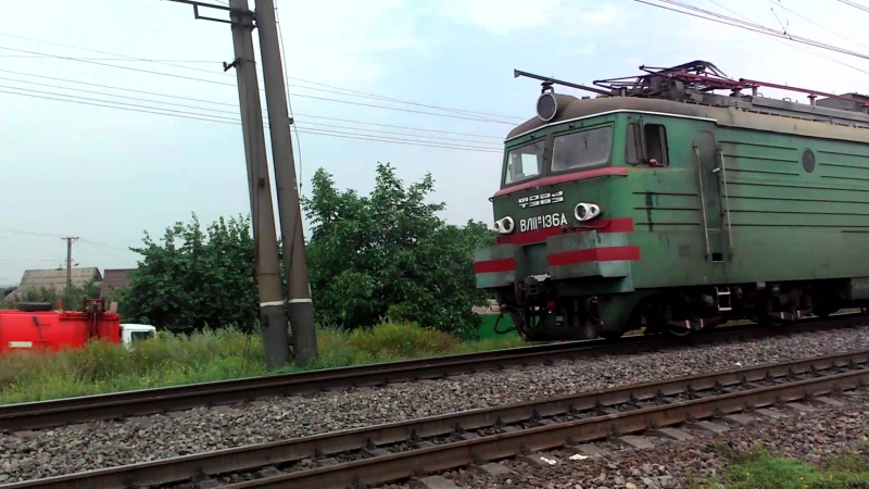 ВЛ11м 136 приветливая локомотивная бригада