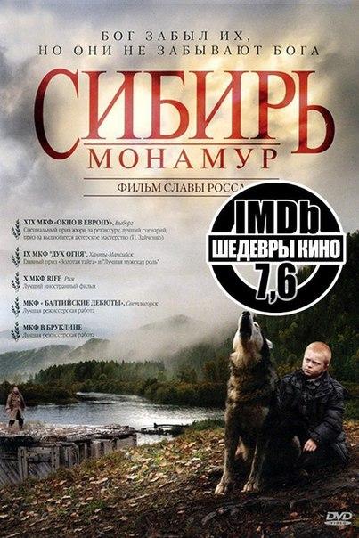 Фильм действительно достойный, в первую очередь, потому, что он отражает лицо современной России.