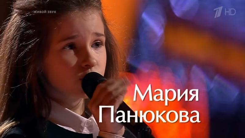 Мария Панюкова - Still Loving You