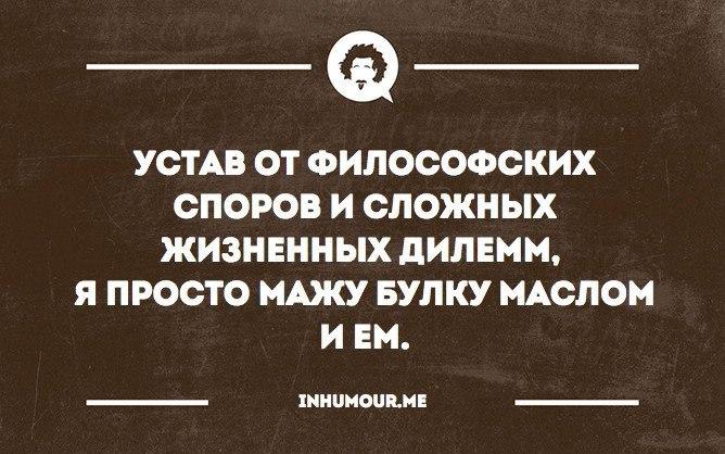 http://cs543100.vk.me/v543100554/15563/Vgposig5MLg.jpg
