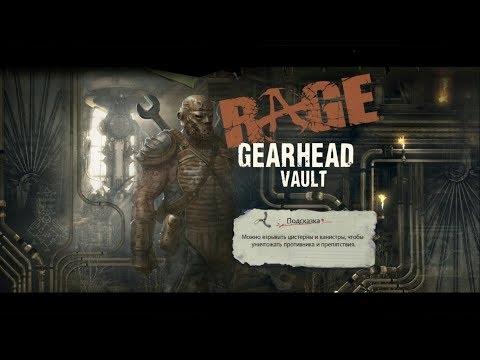 Rage ► Gearhead vault(Механисты) №27