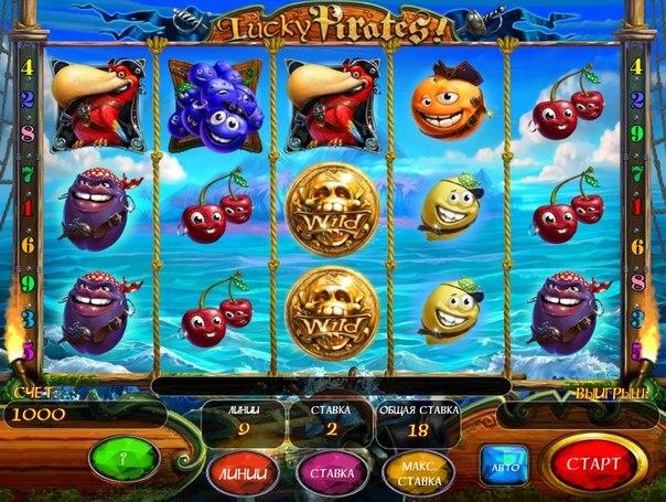 Игровой Слот Автомат Gladiator