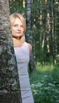 Мария Мещерякова, 9 мая , Санкт-Петербург, id3537640