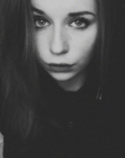 Ксения Народецкая, 30 декабря 1994, Челябинск, id202676155
