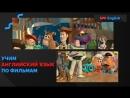 Toy Story 2 | История Игрушек 2