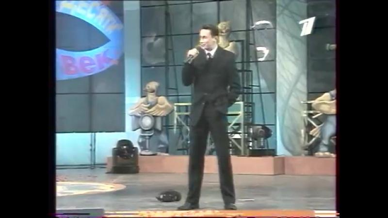 КВН Высшая лига (2000)