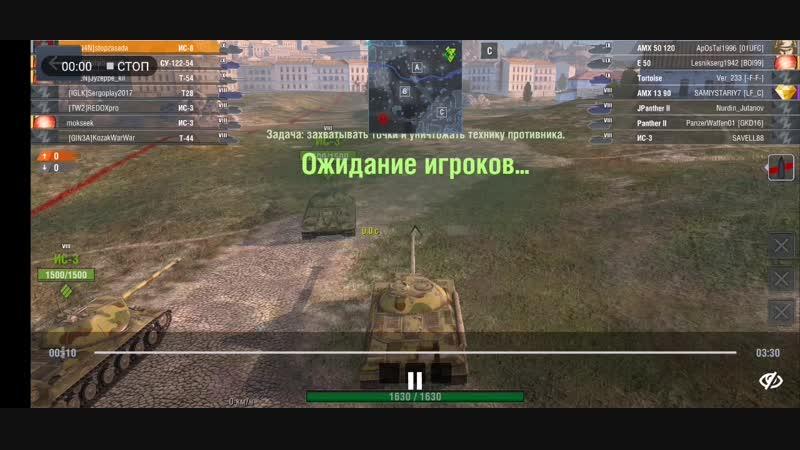 World of Tanks Blitz ИС-8 Сток stopzasada.mp4