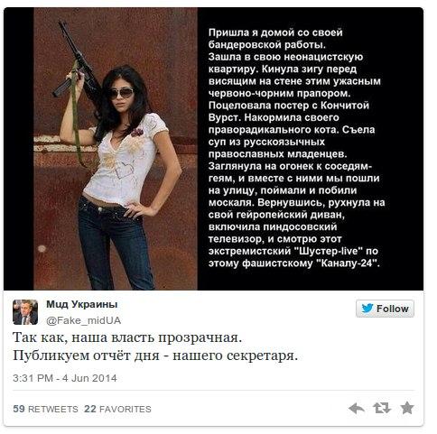"""Американские журналисты научились распознавать российских """"троллей"""": """"плохой английский и бессмыслица"""" - Цензор.НЕТ 6386"""
