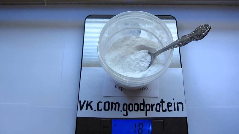 Спортивное питание на развес, объём и вес дозировки