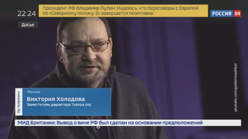 Новости на Россия 24 • Михаила Угарова похоронят на Троекуровском кладбище, прощание – 5 апреля
