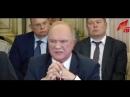 СРОЧНО Зюганов выдал всю правду КУДА уходят пенсионные деньги Россиян 2018