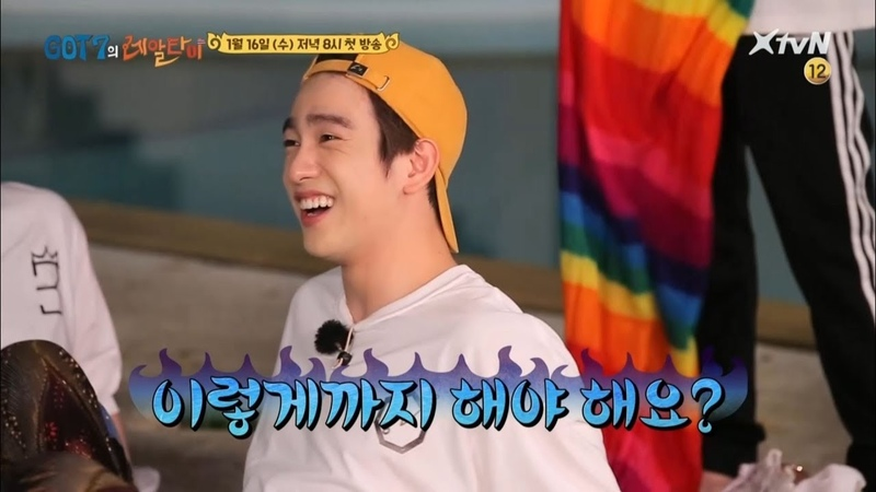 [선공개] 오늘 첫 방송! GOT7의레알타이 1회 하이라이트! (GOT7 RealThai)