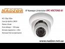 IP Камера Linovision IPC-VEC7242PF-EI, Ночная Съёмка, Линза 2.8mm, HD, 25fps, IR, PoE